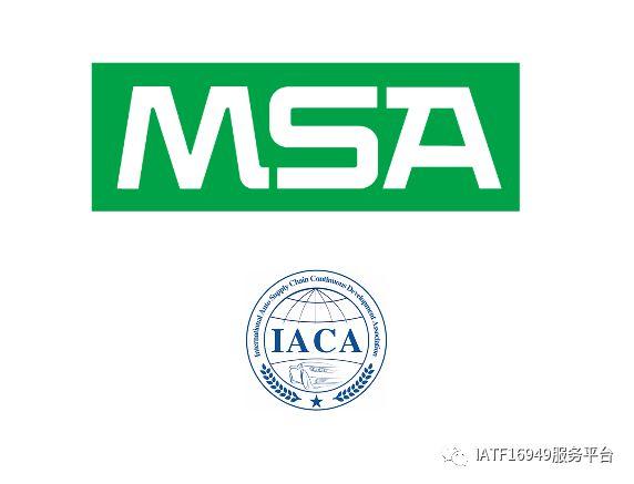 MSA量测系统分析中关于NDC与GRR的理解