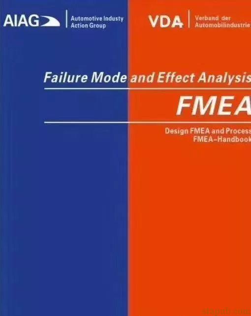 AIAG-VDA FMEA 第一版解读