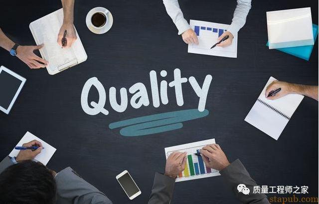 产品质量先期策划(APQP)五阶段怎么做