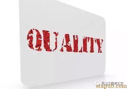 质量总监、质量经理、计划主管..质量部27个岗位职责