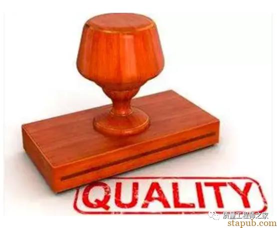 为什么说'过程质量'是质量管理重中之重?